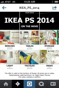 IKEA PS 2014 Instagram website and mobile/social catalog